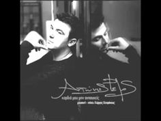 Antonis Remos - Kardia mou min anisihis (Don't Worry My Love) (Best Version) In spring 2002 Remos released the new album Kardia Mou Min Anisiheis(Don't worry. Greek Music, Wedding Songs, Youtube, Paddles, Youtubers, Youtube Movies, Processional Songs