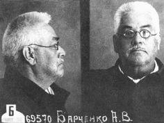 Alexander Barchenko