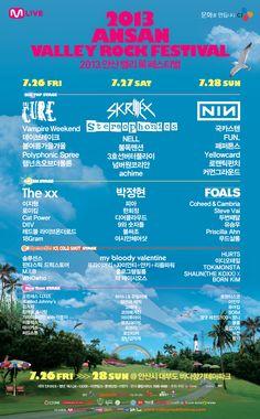 2013.07.26 ~ 28 안산 밸리 록페스티벌 Final Line Up