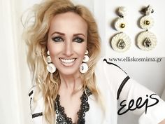 Προσθήκη Νέου Προϊόντος ‹ ELLISKOSMIMA — WordPress Wordpress, Pearl Earrings, Drop Earrings, Pearls, Jewelry, Fashion, Moda, Pearl Studs, Jewlery