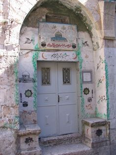 Muslim Quarter, Old City, Jerusalem