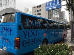 Fans gift JYJ's Yoochun a bus advertisement in celebration of his military discharge https://www.allkpop.com/article/2017/08/fans-gift-jyjs-yoochun-a-bus-advertisement-in-celebration-of-his-military-discharge