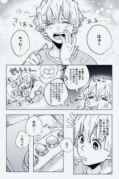 Demon Slayer, Slayer Anime, Usui, Demon Hunter, Doujinshi, Anime Guys, Twitter Sign Up, Otaku, Anime Art