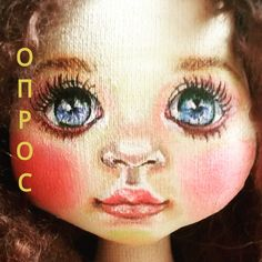 Хочу посмотреть, есть ли среди моих подписчиков люди, готовые участвовать в кукольных аукционах на моей страничке. Стоит ли мне проводить аукционы с куклами? Скоро родятся сразу три малявки .
