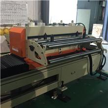 Sheet Blanking Line #industrialdesign #industrialmachinery #sheetmetalworkers #precisionmetalworking #sheetmetalstamping #mechanicalengineer #engineeringindustries #electricandelectronics