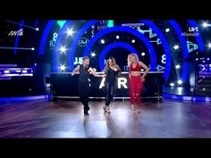 DWTS 6: 8ο Live | Άννη Πανταζή & Κλέλια Πανταζή & Ρίχαρντ Σιλάγκι {16/3/2018} - YouTube Dancing With The Stars, Dance, Concert, Youtube, Dancing, Concerts, Ballroom Dancing