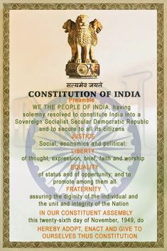 When Is Constitution Day 2019 Quotes Images Pictures – You Calendars www.youcal… When Is Constitution Day 2019 Quotes Images Pictures – You Calendars www. General Knowledge Book, Gernal Knowledge, Knowledge Quotes, Indian Constitution Day, Constitution Quotes, India Quotes, Ias Study Material, Interesting Facts About World, Education Information