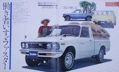 Japanese Brochure ISUZU FASTER Sales Classic Car Catalog Vintage jw46