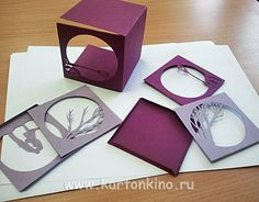 Russian site with patterns for layered paper shadowboxes 3d Paper Art, 3d Paper Crafts, Diy Paper, Kirigami, Crafts For Teens, Diy And Crafts, Tunnel Book, Cut Out Art, Licht Box