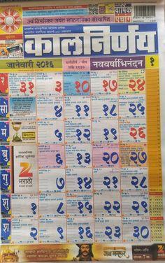 Kalnirnay 2016 Marathi Calender