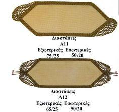 Μικρά σεμαίν για μετρητή σταυροβελονιά ή χάντρες,65,70,75,80 εκατοστά, έτοιμα να κεντηθούν.Μαζί μπορείτε να παραγγείλετε και τα 16 σχέδια που βλέπετε δίπλα. Γύρω μονταρισμένη η χειροποίητη τεχνοτροπία πλεξίματος κορδονιών με όμορφα τελειώματα ή δαντέλες. Η τιμή τους είναι μόνον απο 49.20 εως 61.50 ευρώ.!!!! Ετσι μόλις τελειώσετε το κέντημα μπορείτε να το στρώσετε.!!!!!!!ΤΗΛ:22210 74152.
