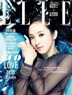 Ariel Lin - Elle Magazine Cover [Taiwan] (April 2013)