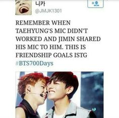 I don't ship Vmin, i actually think they are best frens.