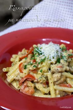 Food Decoration, Pasta Salad, Spaghetti, Food And Drink, Cooking, Ethnic Recipes, Sweet, Bakken, Crab Pasta Salad