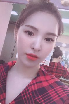 Moving To Canada, Wendy Red Velvet, Make Me Smile, Rv, Alice, Kpop, Artists, Twitter, Motorhome