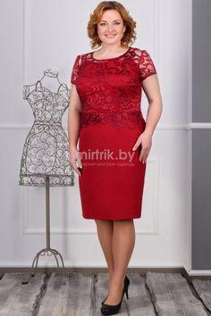 Nuevo George suave jersey vestido dress robe 56 3m 62 68 3-6m 74 9-12m 80 12-18m