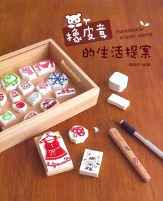 Handmade Eraser Stamp from craft book.