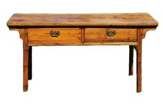 """Small Chinese elm wood altar table with simple carved end supports. CIRCA: 1850's DIMENSIONS: 33"""" h x 60"""" w x 18"""" d"""
