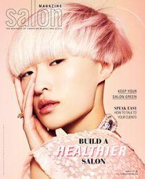 Salon Magazine: April 2017