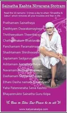 Shirdi Sai Sai Baba Pictures, God Pictures, Hindu Vedas, Sai Baba Miracles, Bhakti Song, Sai Baba Quotes, Gayatri Mantra, Sai Baba Wallpapers, Sathya Sai Baba