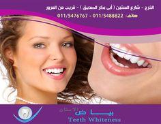 #ما_هي_الاسباب_التي_قد_تسبب_حساسية_الاسنان؟  زيادة استخدام غسول الفم  تجنبوا الاستخدام المفرط لغسول الفم خلال اليوم. غسول الفم يحتوي على احماض مختلفة التي قد تؤدي الى تفاقم حساسية الاسنان اذا كان لديكم ميل للحساسية.  #الحل: اسالوا طبيب الاسنان عن غسول الفلوريد الطبيعي,,  #مركز_بياض_الاسنان
