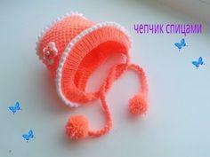 Чепчики для малышей спицами. Обсуждение на LiveInternet - Российский Сервис Онлайн-Дневников