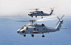 Sikorsky S70B-2 Sea Hawk