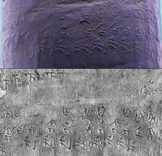 Ancient Temple Complex Dated To Nanzhao Kingdom Unearthed In Southwest China | Ancient Pages