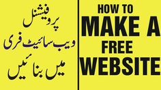 How To Create a Professional Website/Blog Free Part 2 Urdu/Hindi Tutorial Hi Friends!! Im here again with this new and fresh video. In previous video I tell you that how to create a professional website or blog for free. Now in this video I will tell you many more things about website. I will tell you how to set custom domain to your website or blog how to get cheap domain for just 100 Rupees how to generate xml for website how to link Google Analytics and webmaster tool to your website for…