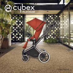 Introducing the Priam 3-in-1 system, available from 2015: Pushchair with matching carry cot, travel system with one of the award-winning CYBEX infant car seats and luxurious buggy.
