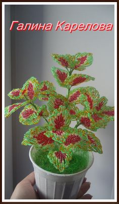 flower coleus - Her Crochet Seed Bead Flowers, French Beaded Flowers, Wire Flowers, Beaded Flowers Patterns, Crochet Flowers, Beading Patterns, Dyi Crafts, Wire Crafts, Bead Crafts