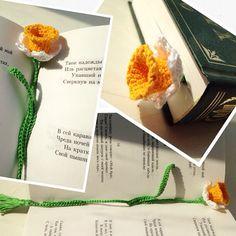 Crochet bookmark/ закладка для книги вязанный цветок нарцисс