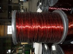 super enameled aluminum wire.