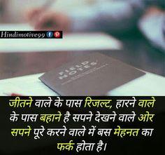 Motivational quotes in hindi on success Motivational Success Stories, Motivational Status In Hindi, Best Motivational Quotes, Hindi Quotes, Success Quotes, Thoughts In Hindi, Positive Thoughts, Lion Quotes, Status Hindi