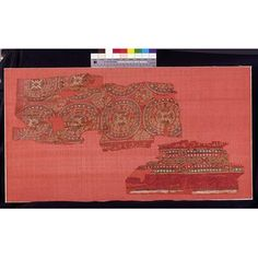 Tiraz, Africa | V&A Search the Collections