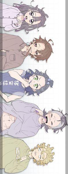 Manga Anime, Anime Demon, Anime Art, Anime Love, Cute Anime Pics, Slayer Meme, Demon Slayer, Demon Hunter, Cute Anime Wallpaper