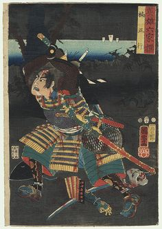 Epic Pictures, Japanese Warrior, Traditional Japanese Art, Kuniyoshi, Samurai Art, Japanese Painting, Japanese Prints, Japanese Culture, Woodblock Print