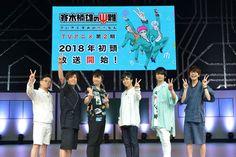 The Disastrous Life of Saiki K. Season 2 Announced for Early 2018   MANGA.TOKYO   At the ~Sawage! Manatsu no PK Gakuen Bunka Psi~' event were Hiroshi Kamiya (voice of Kusuo Saiki), Daisuke Ono (Riki Nendo), Nobunaga Shimazaki (Shun Kaido), Satoshi Hino (Kineshi Hairo), Natsuki Hanae (Reita Toritsuka) and Mitsuo Iwata (Kuniharu Saiki)