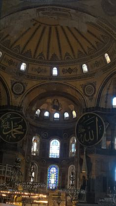 Hanging candle chandelier lights inside hagia sophia places ceilings windows hagia sophia aloadofball Images