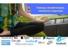 Медитации для тренировки стрессоустойчивости http://monolok.ru/courses/antistress #медитации #осознанность #йога #силаволи #мотивация #мотиватор #цитаты