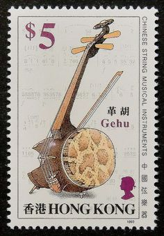 Chinese String Musical Instruments Gehu by PassionGiftStampArt