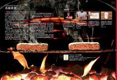 現代主義烹調:家庭廚房的新世紀烹調革命 - Google 搜尋