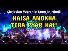 Worship Songs Lyrics, Song Lyrics, Song Hindi, Christian, Concert, Music Lyrics, Recital, Lyrics, Christians