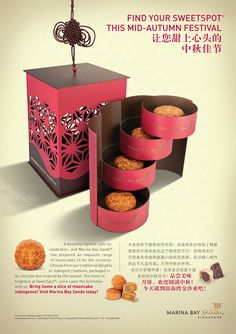 Mid-Autumn Festival Campaign 2011 on Behance Burger Packaging, Rice Packaging, Cool Packaging, Food Packaging Design, Coffee Packaging, Bottle Packaging, Cute Bakery, Chocolate Packaging, Moon Cake