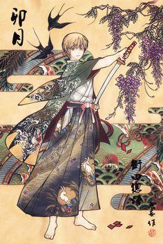 Okita Sougo from Gintama. Manga Boy, Manga Anime, Anime Art, Samurai, Otaku, Gintama Wallpaper, Okikagu, Another Anime, Anime Kunst