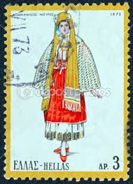 Greece Stamp Greek Traditional Dress, Andorra, Stamp Collecting, Albania, Folklore, Gold Jewelry, Princess Zelda, Collections, Costumes