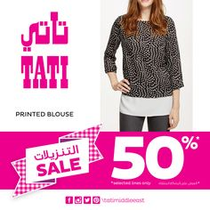 SALE – 50% discount on selected Fashion items at TATI! Smarten up any outfit with a blouse or shirt from our collection.  #tatimiddleeast #Sale #offer #Fashion #meccamall #Abdalimall #jordan #new #Trend