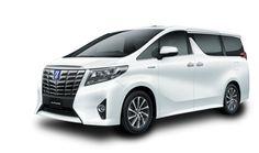 Toyota Astra Motor Indonesia
