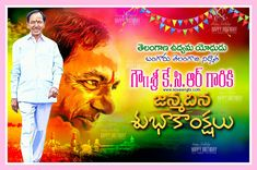 Kcr Birthday Wishes Poster Greetings And Hd Wallpaper Free Online Naveengfx Greeting Poster Banner Background Images Wedding Album Design
