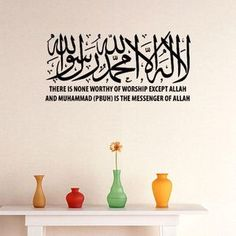 DCTOP Shahada Kalima English Calligraphy Arabic Islam Wall Stickers Home Decor Art Vinyl Removable Decal Wall Stickers Quotes, Wall Stickers Home Decor, Vinyl Wall Art, Wall Decals, Decoration, How To Remove, Room, English, Diy